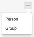 ディレクトリから新しい人またはグループを追加する
