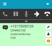 SMS message interaction connected