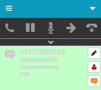 SMS message interaction disconnected